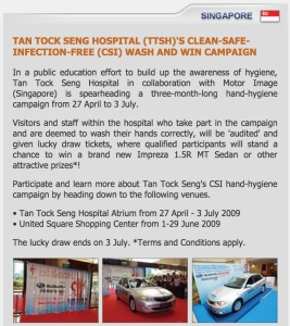 TTSH CSI campaign with lucky draw.  Image cropped from: http://www.motorimage.net/enewsletter/200905_Vol-35/