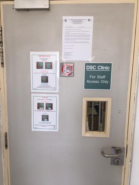 Back door entrance to Kelantan Clinic. For staff only. & Kelantan Clinic Singapore \u2013 MIPHIDIC