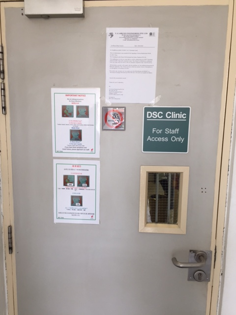 Back door entrance to Kelantan Clinic. For staff only.