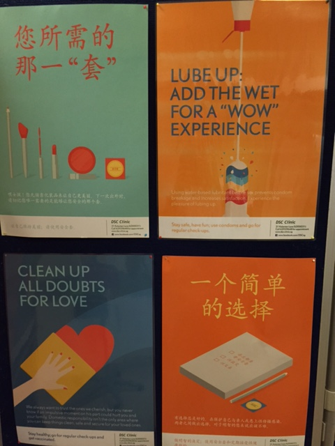 Sample educational posters within DSC Clinic.