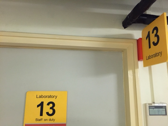 Door to the laboratory within Kelantan clinic.