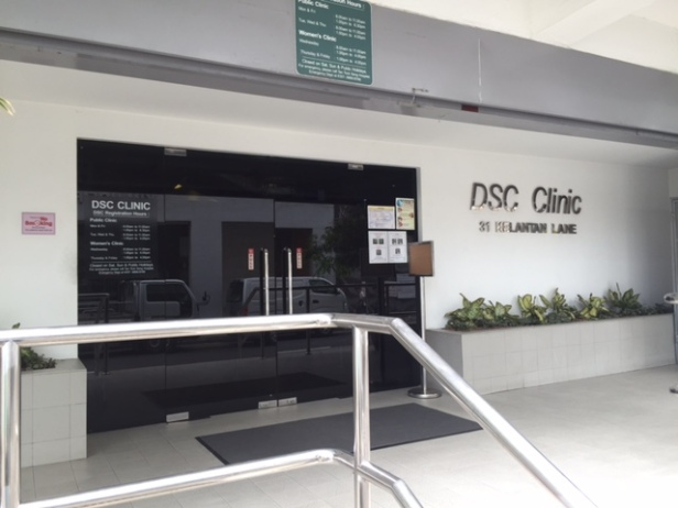 The front entrance to Kelantan Clinic. Note the frosted glass panels that prevent curious onlookers from peering at the patients within.