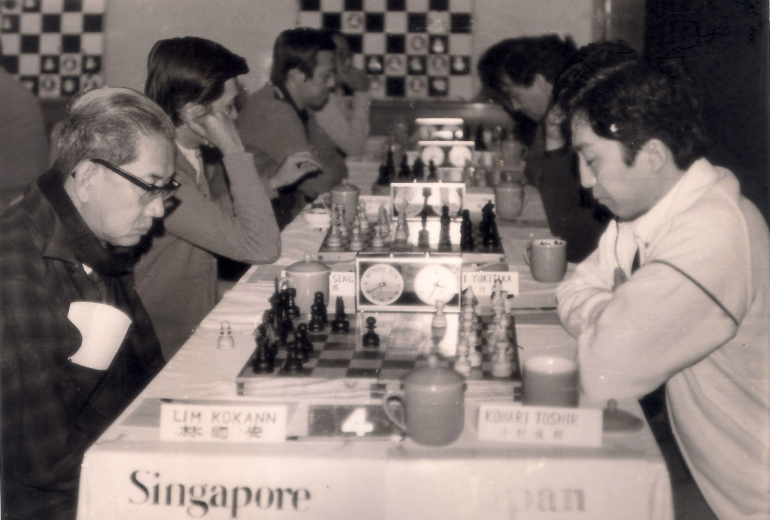Singapore vs. Japan chess match (late 1960s or early 1970s), provided by Mr. Olimpiu Urcan. Prof. Lim is on Board 1.